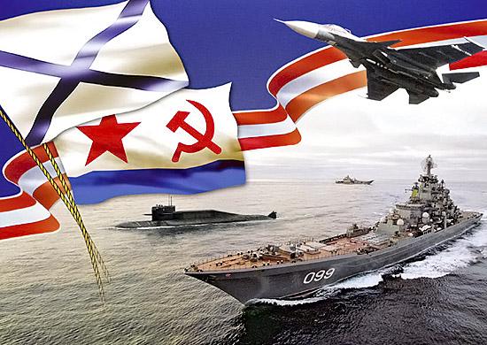 26 июля — День военно-морского флота