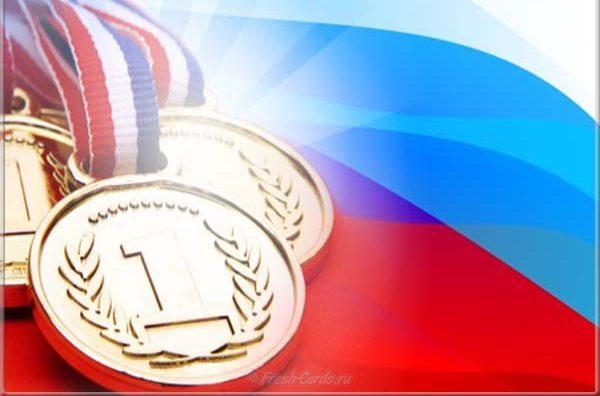 8 августа – Всероссийский День физкультурника