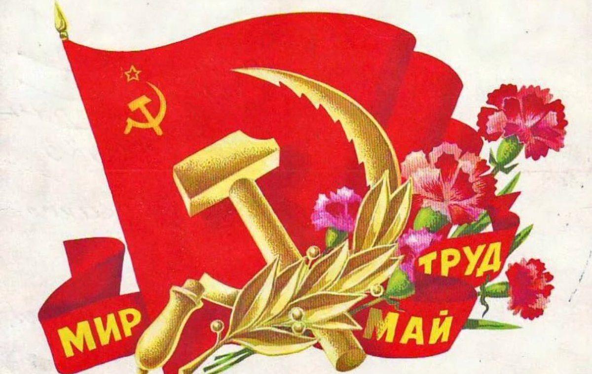 Поздравление руководства ПАО «ПБТФ» с 1 мая