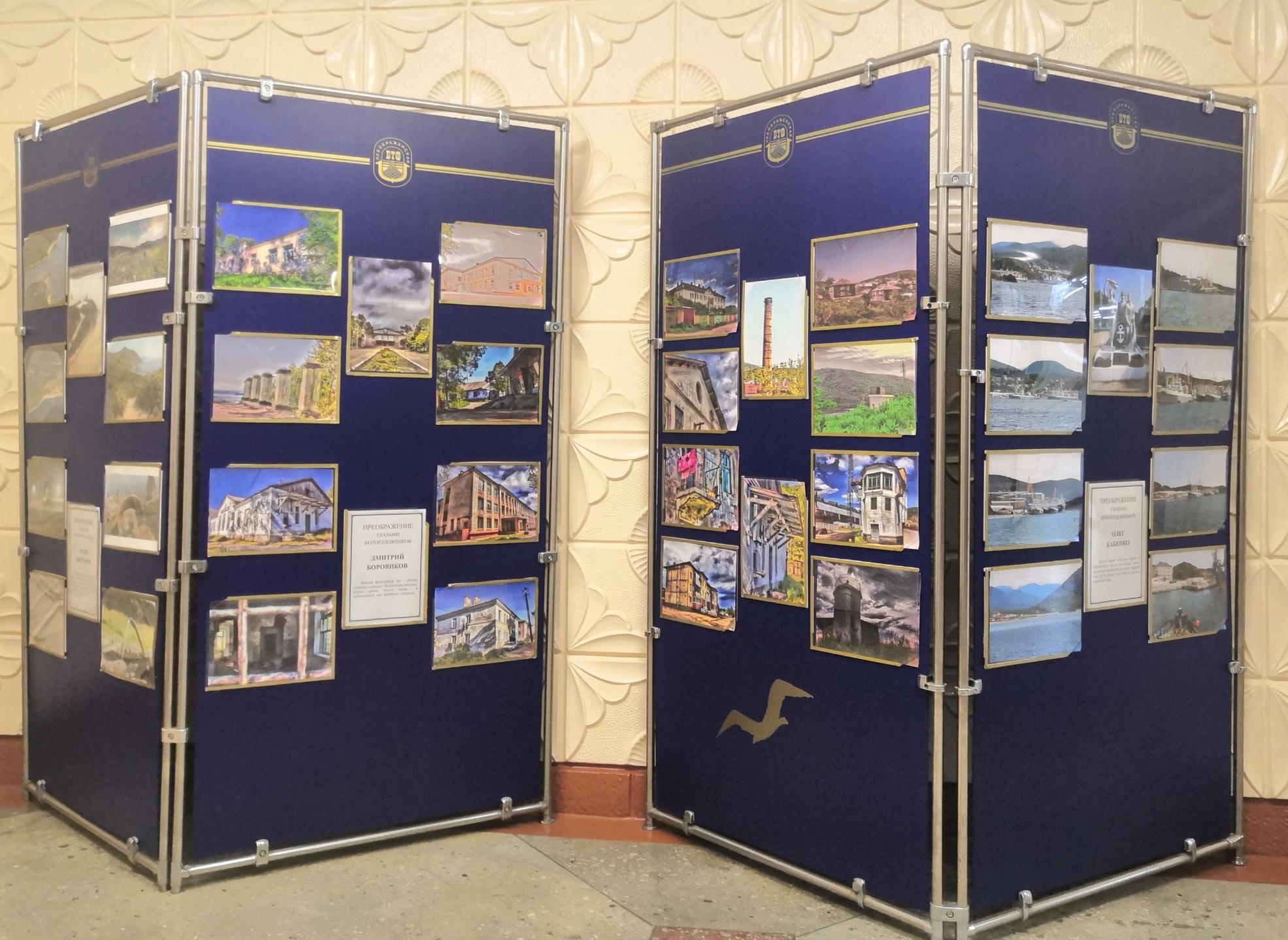 Выставки ко дню посёлка Преображение