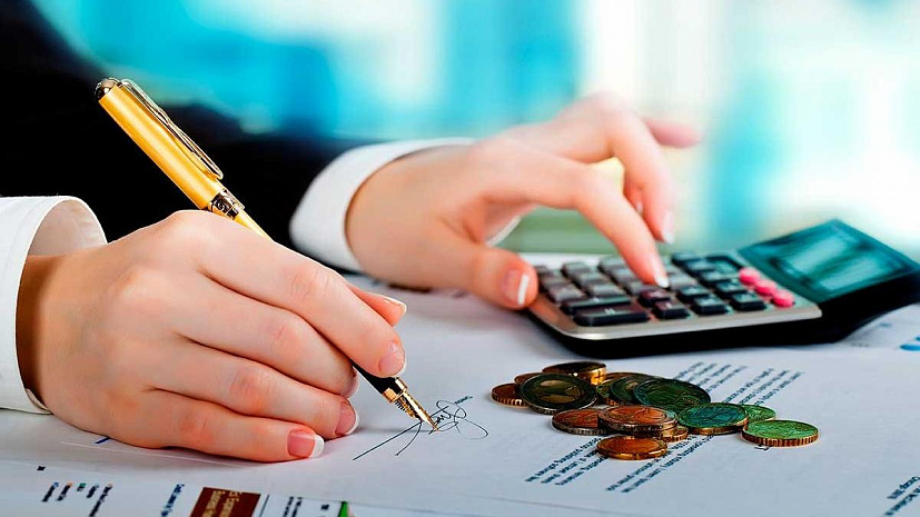 8 сентября – Всероссийский День финансиста